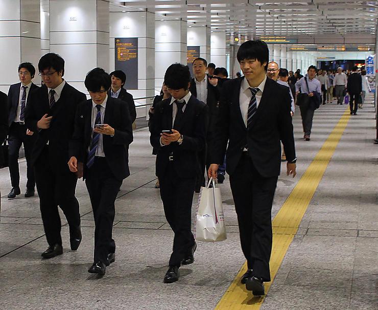 Image result for société japonaise